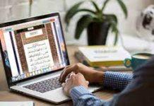 Online-learn-quran